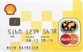 shell mastercard bensinkort